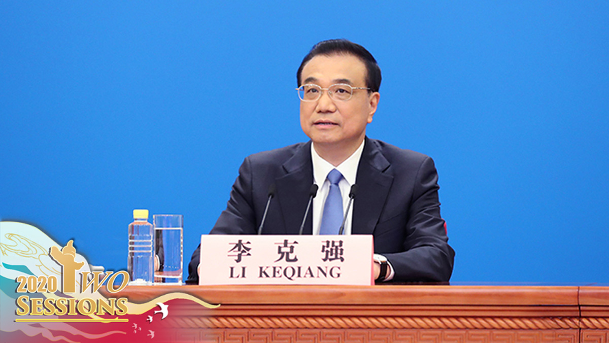 Live: Chinese Premier Li Keqiang takes questions from the media - CGTN