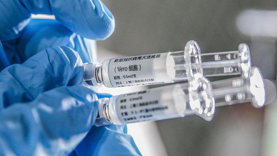 Brazil to produce Chinese coronavirus vaccine: officials - CGTN