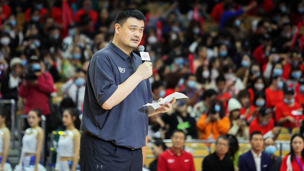 Yao Ming's Charity Basketball Game staged in Wuhan to boost confidence - CGTN
