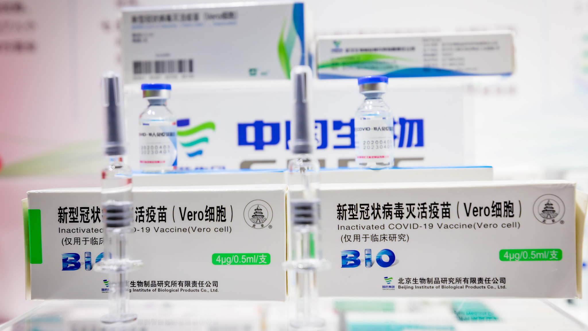 Hungary reaches deal to buy China's Sinopharm vaccine, PM aide says - CGTN