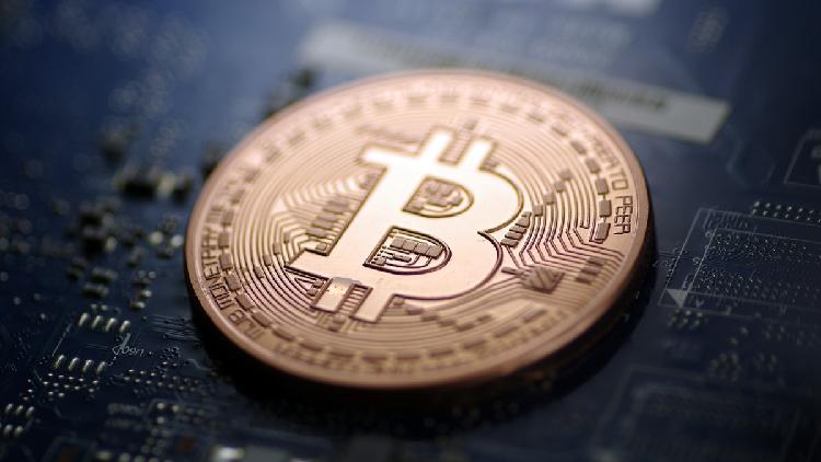 Bitcoin hits fresh high as boost from wider acceptance continues