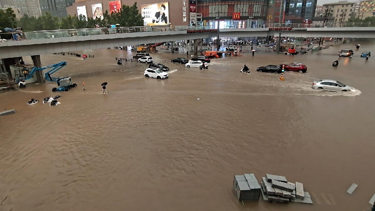 Лидер Китая признал, что в стране возникло большое бедствие