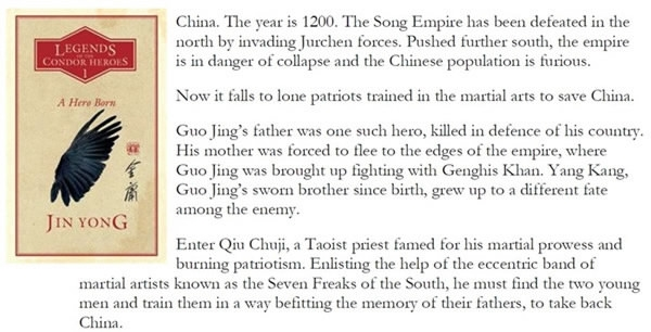 UK to publish Chinese classical martial arts novel - CGTN