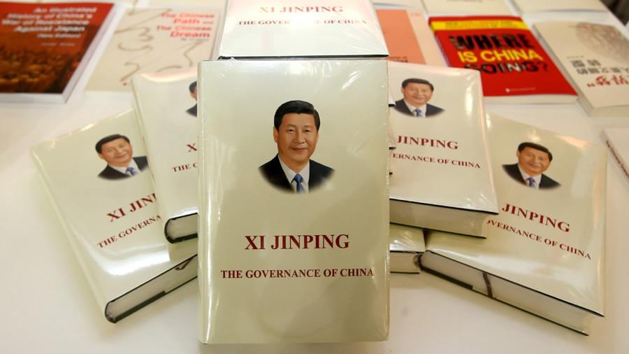 Xi Jinping The Governance of China Volume 1: English Language Version