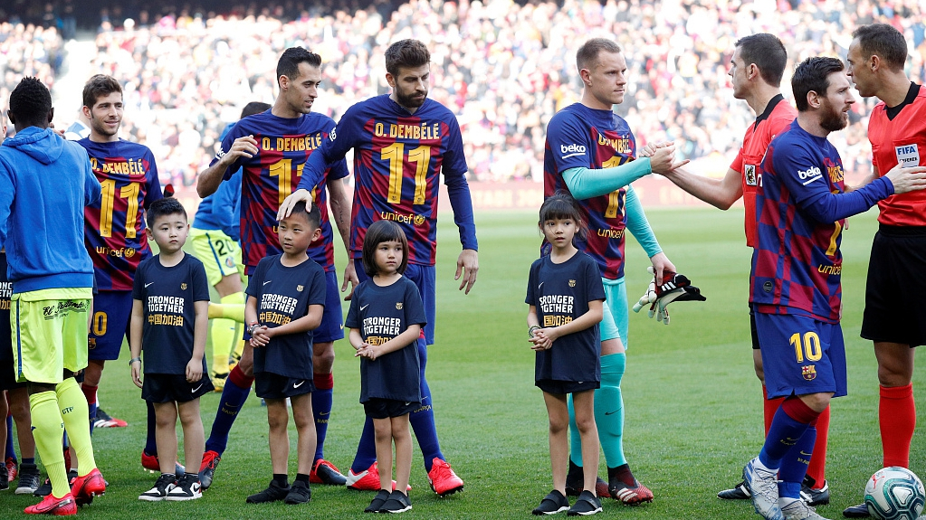 fc barcelona shows support for china s covid 19 fight cgtn fc barcelona shows support for china s