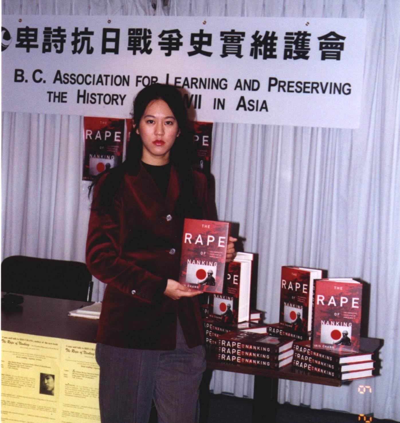 Who killed 'Rape of Nanking' author Iris Chang? - CGTN