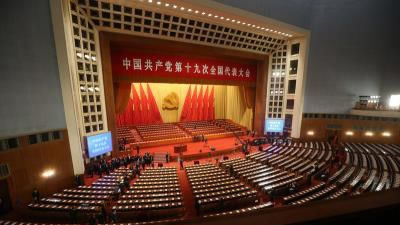 Foreign parties extend good wishes for CPC National Congress