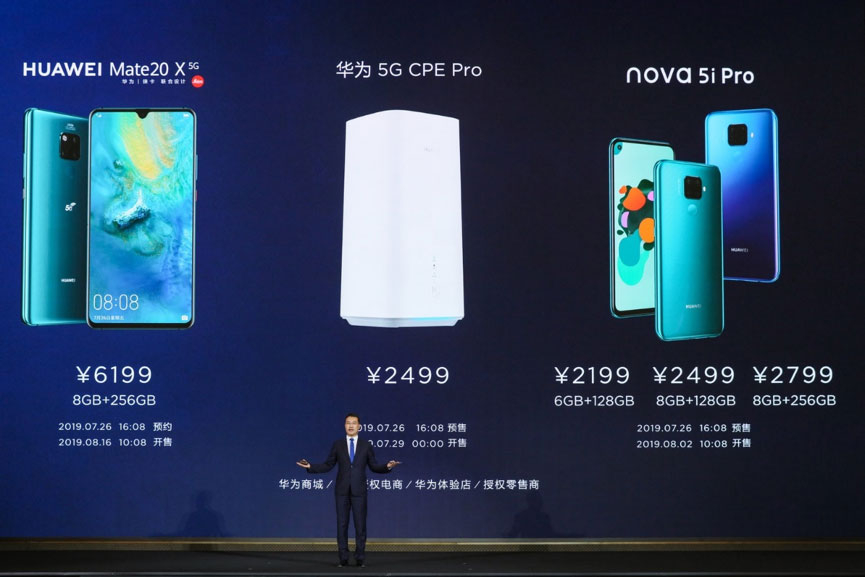Is China ready for Huawei's 5G smartphone? - CGTN