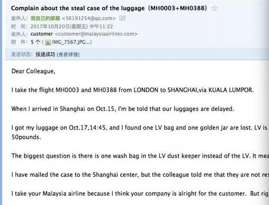 Woman accuses airlines after losing valuables in checked baggage cgtn lis complaint letter to malaysia airlines on october 20 weibo photo altavistaventures Image collections