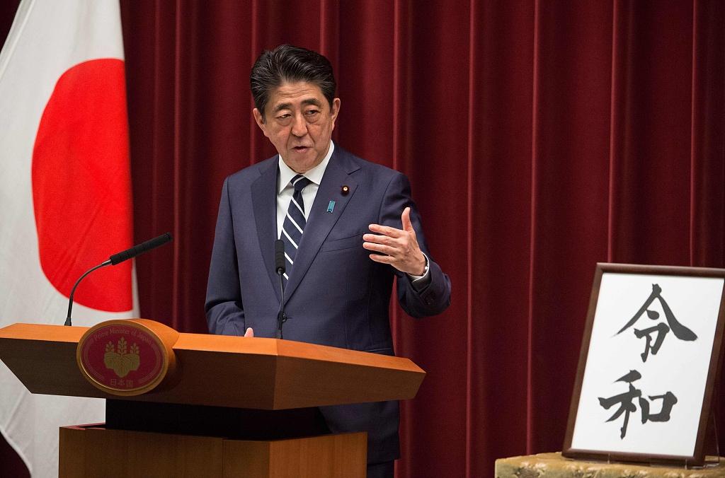 The G20 in Osaka - CGTN