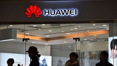 Huawei says U.S. ban to buy its products with federal funds 'unlawful' - CGTN thumbnail