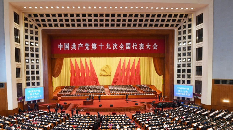 Xi calls for decisive victory for the new era in report to CPC National Congress