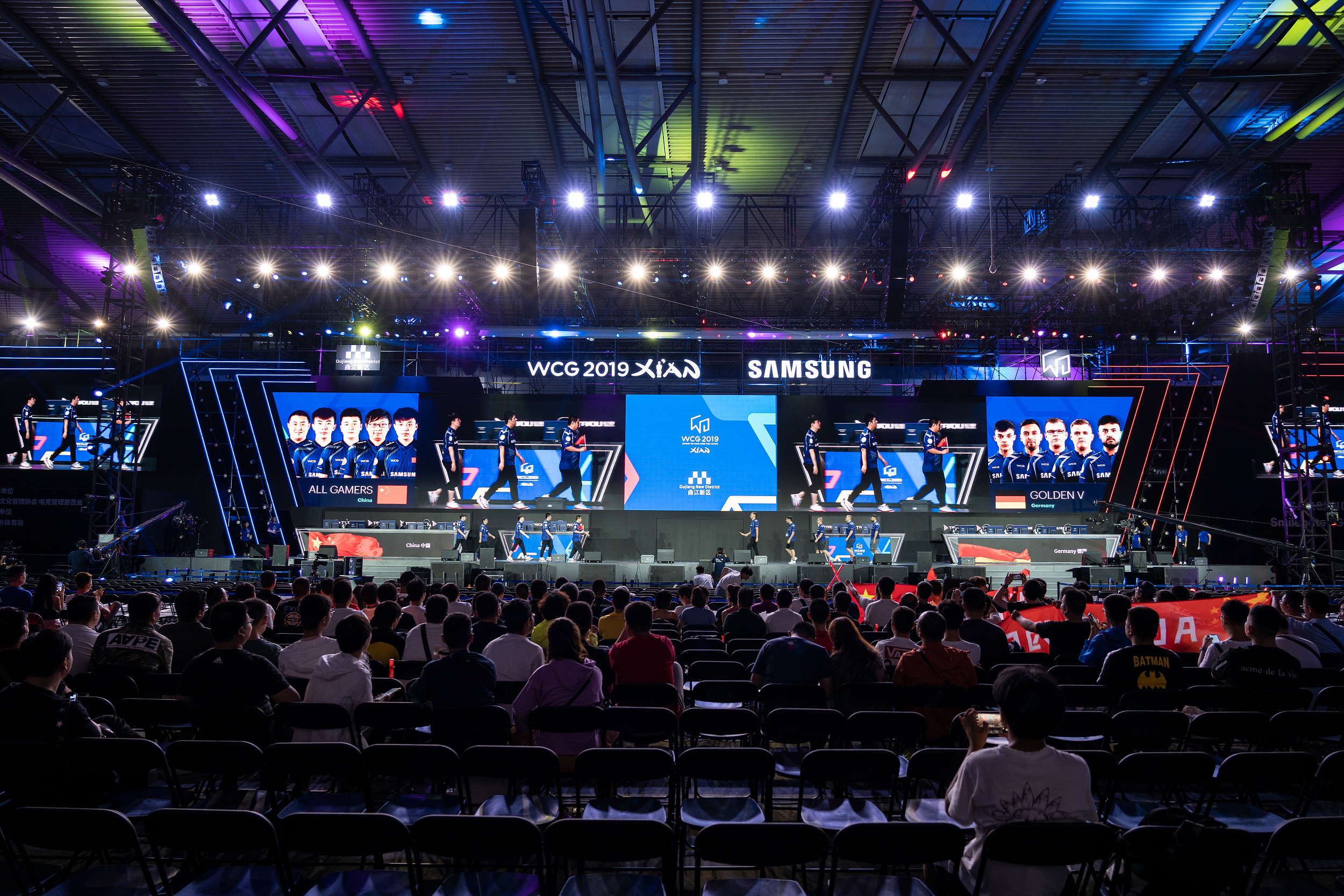 Play your way to success: eSports industry in China - CGTN
