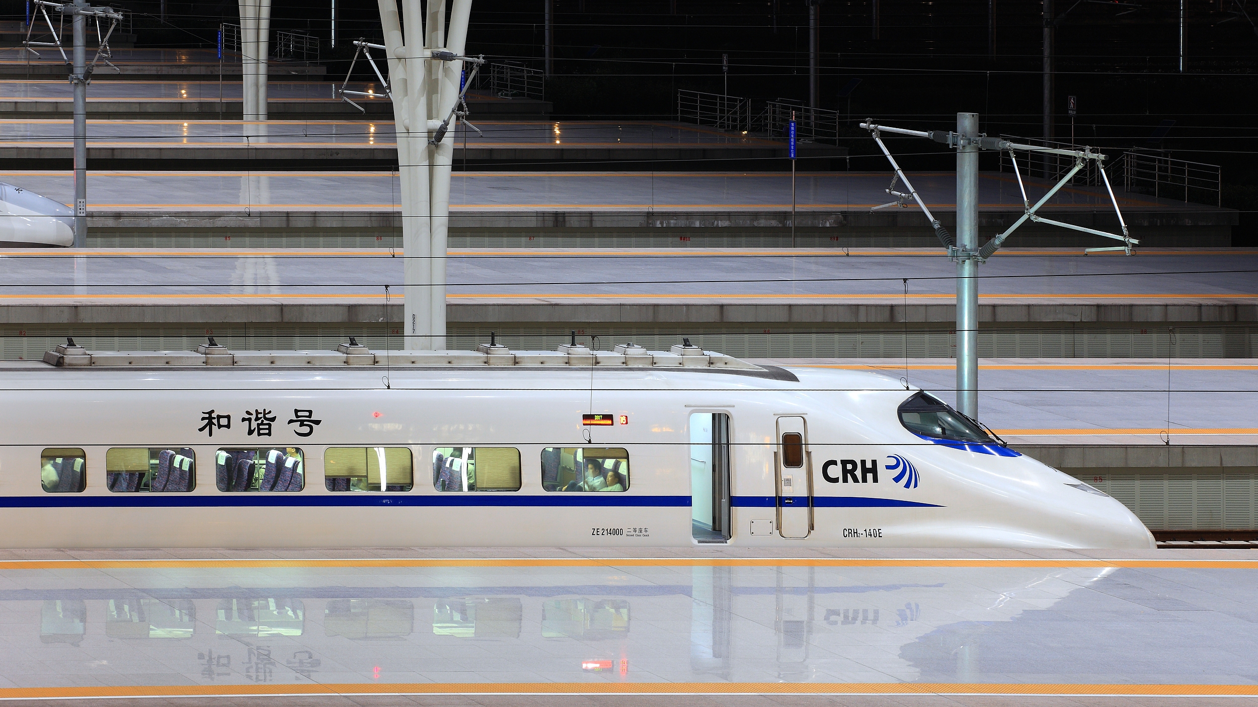 China Announces Major Infrastructure Investments For 2020