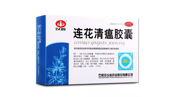 TCM Lianhuaqingwen found effective in anti-coronavirus vitro test ...