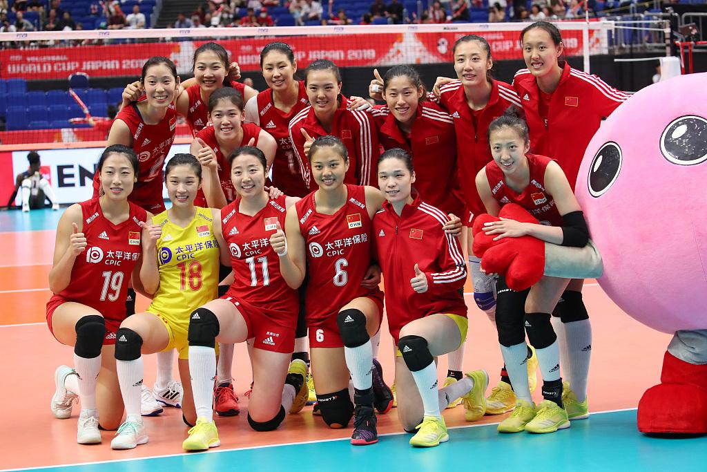 Volleyball Frauen Wm