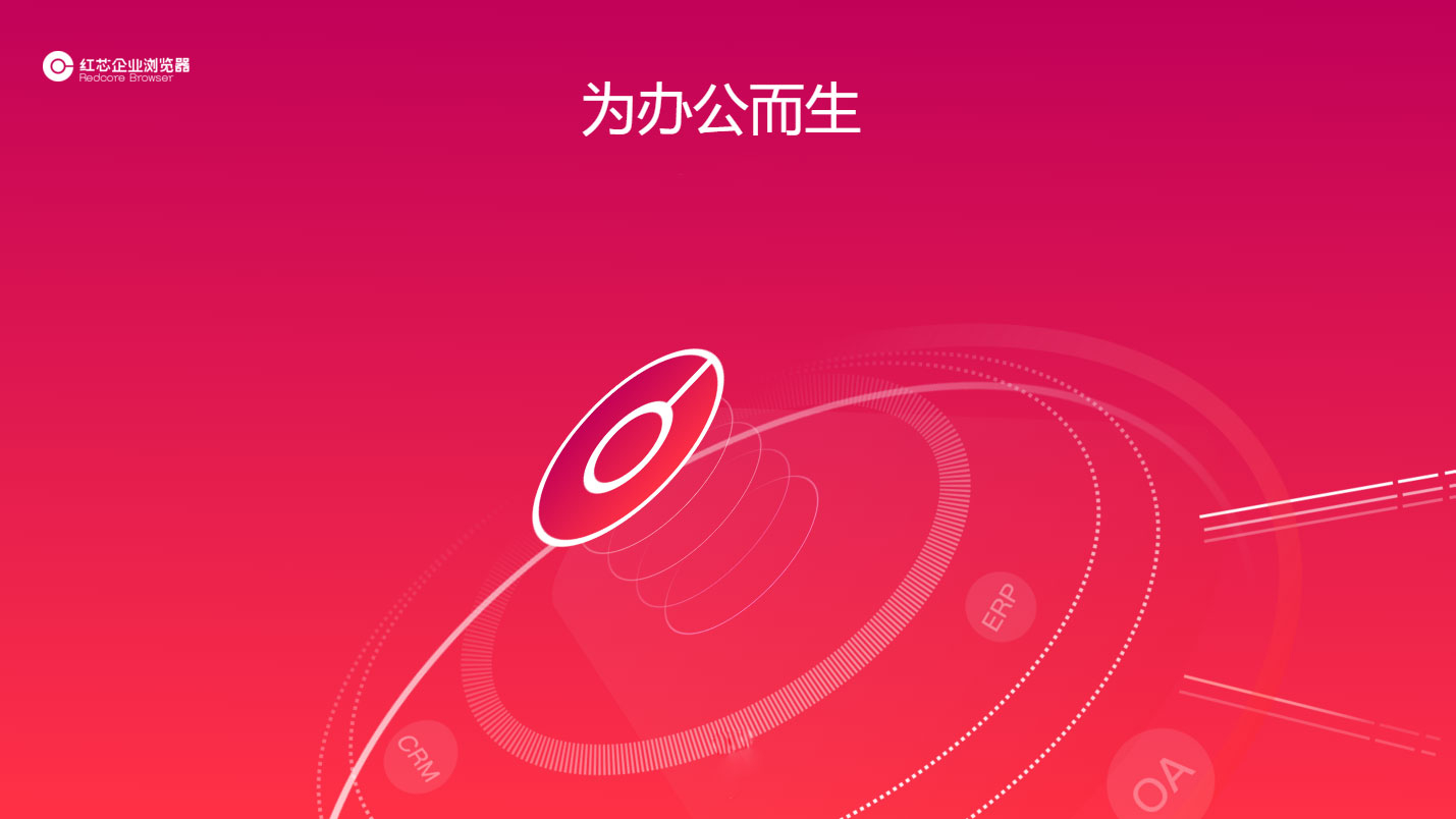 qq browser in chinese download