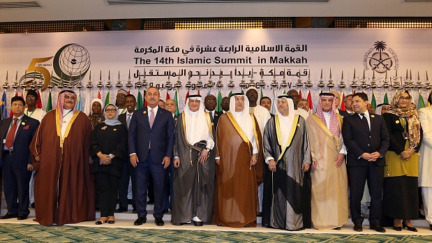 Image result for OIC MEETING