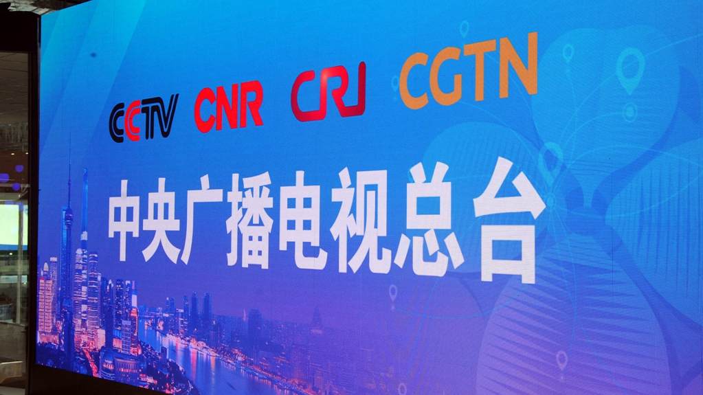 China Media Group to build first national-level 5G new media ...
