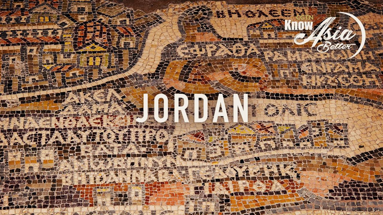 Madaba: The city of mosaics in Jordan - CGTN on vienna genesis, macedonian renaissance, late antique and medieval mosaics in italy, joshua roll,