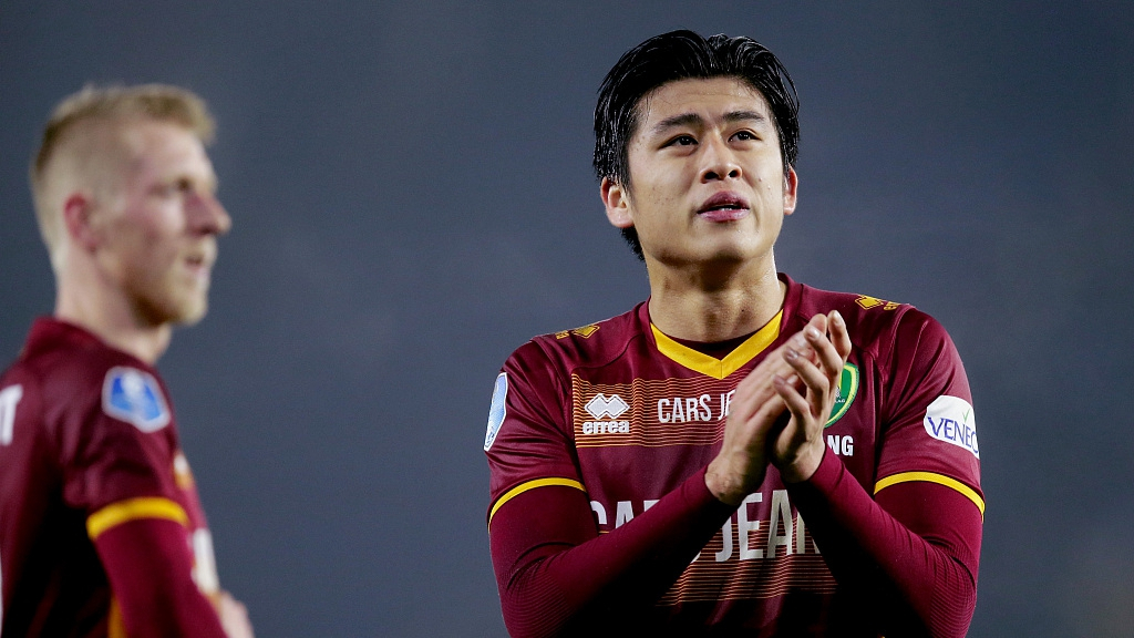 a500ee69d2c Chinese striker Zhang Yuning will leave Dutch soccer club ADO after only  half a year