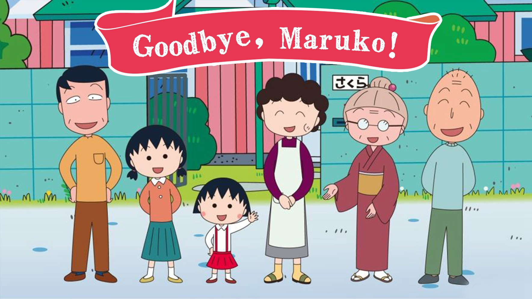 Farewell to Chibi Maruko-chan and our childhood! - CGTN