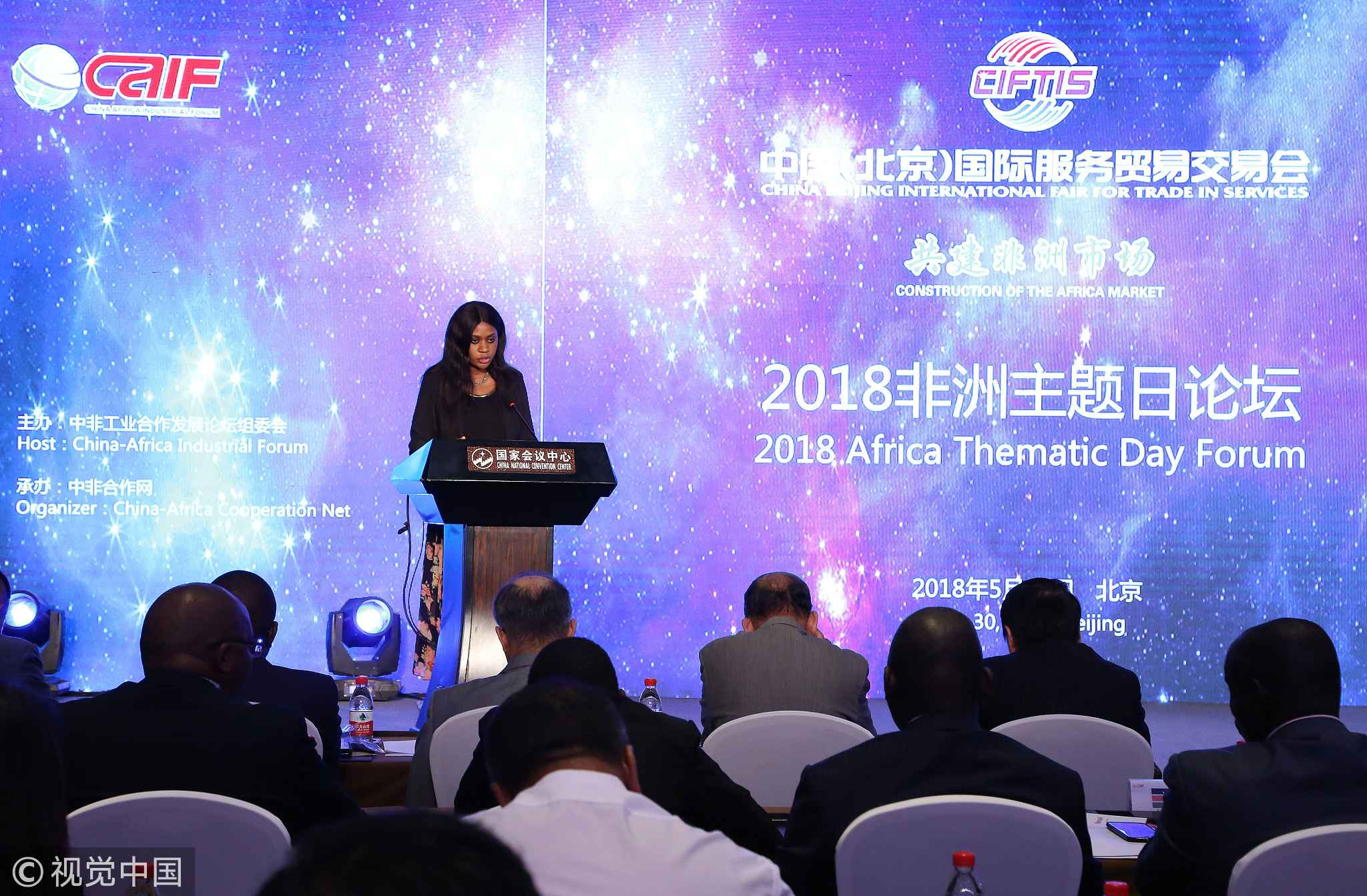 CGTN Opinion: Market logic made China successful in Africa