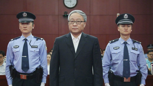 China's former vice finance minister sentenced to 15 years