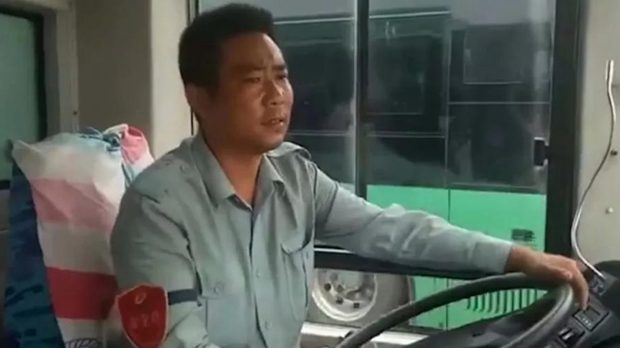 bus driver dating site