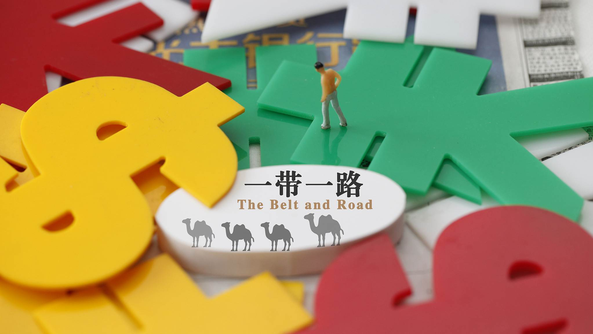 The Belt and Road Initiative: win-win cooperation and common