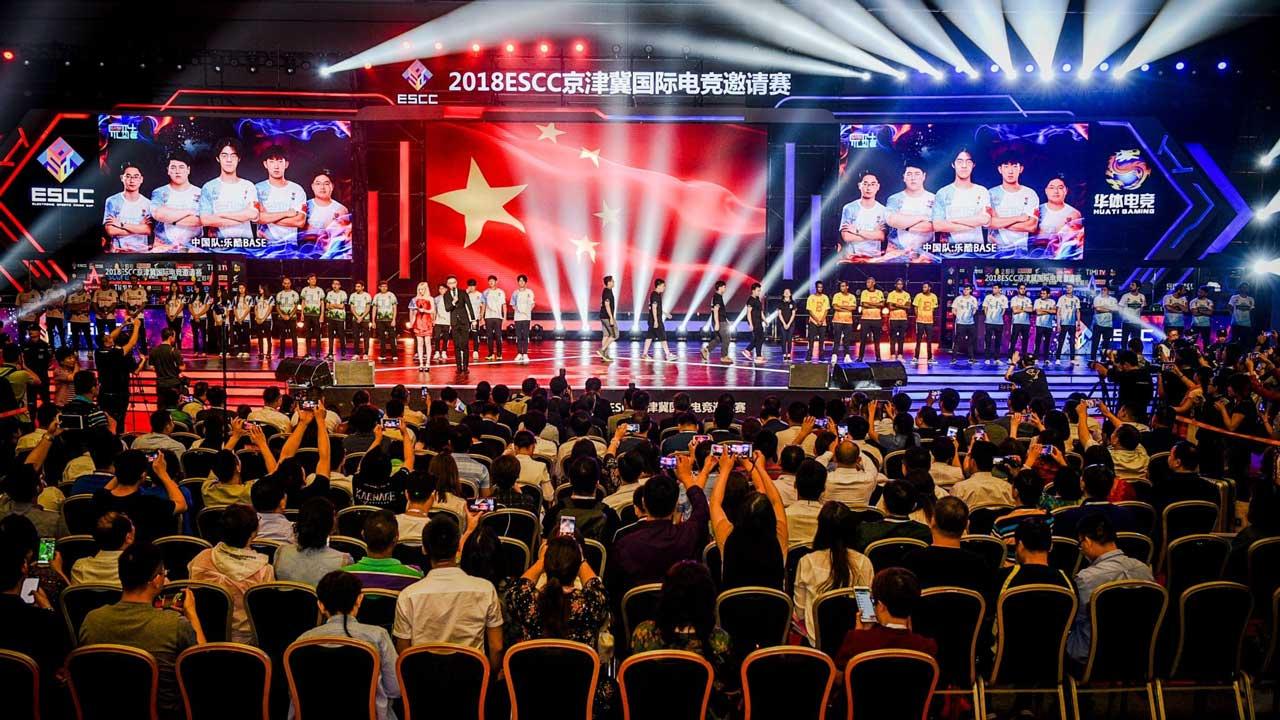 Esports in China