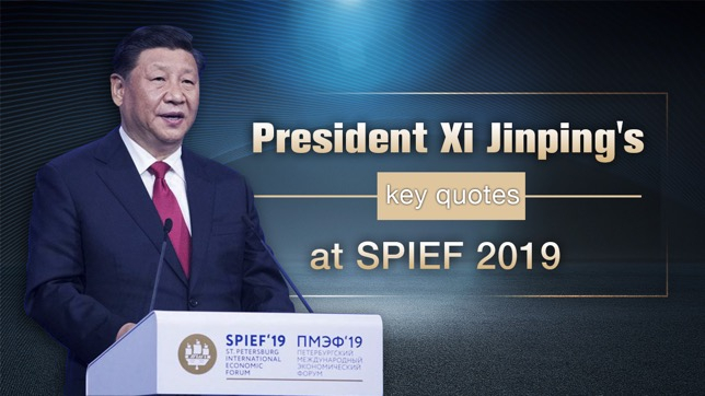 Citaten Strijd Xi : Key quotes from president xi at spief cgtn
