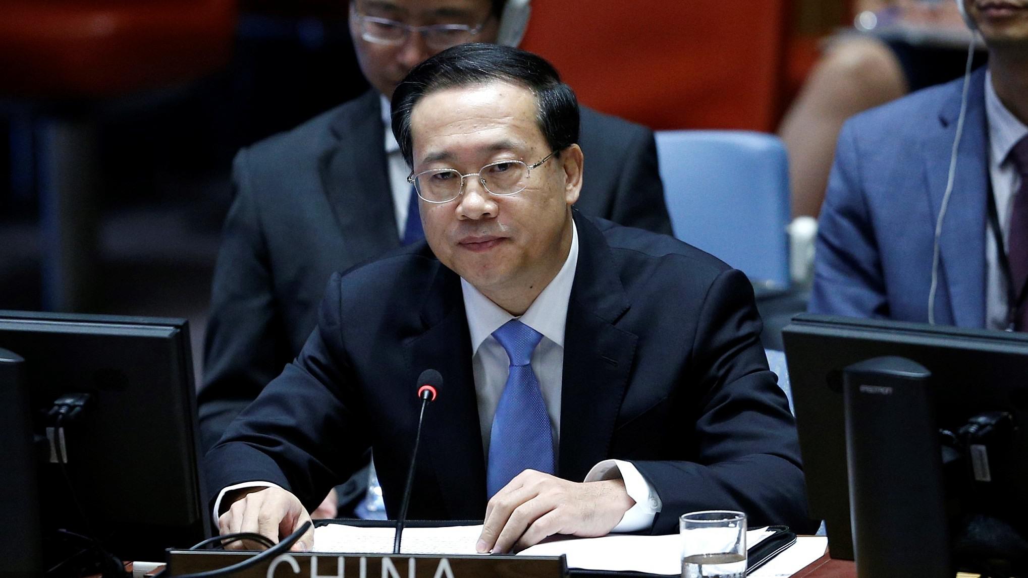 nation chinas sentencing - HD2037×1146