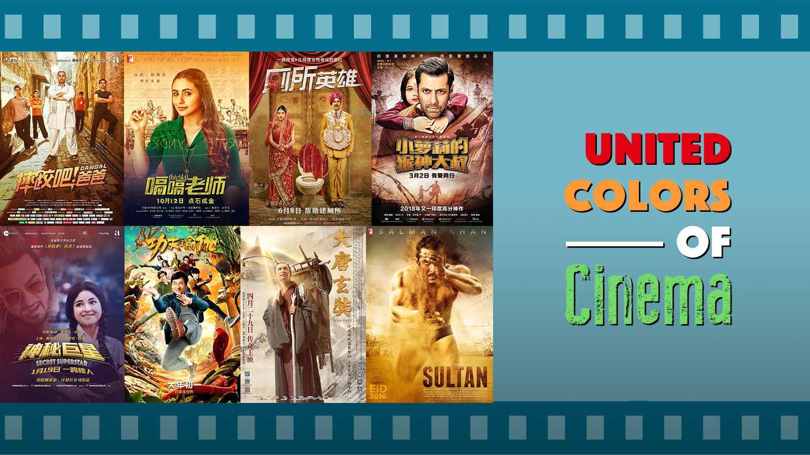 Bollywood's love affair with China - CGTN