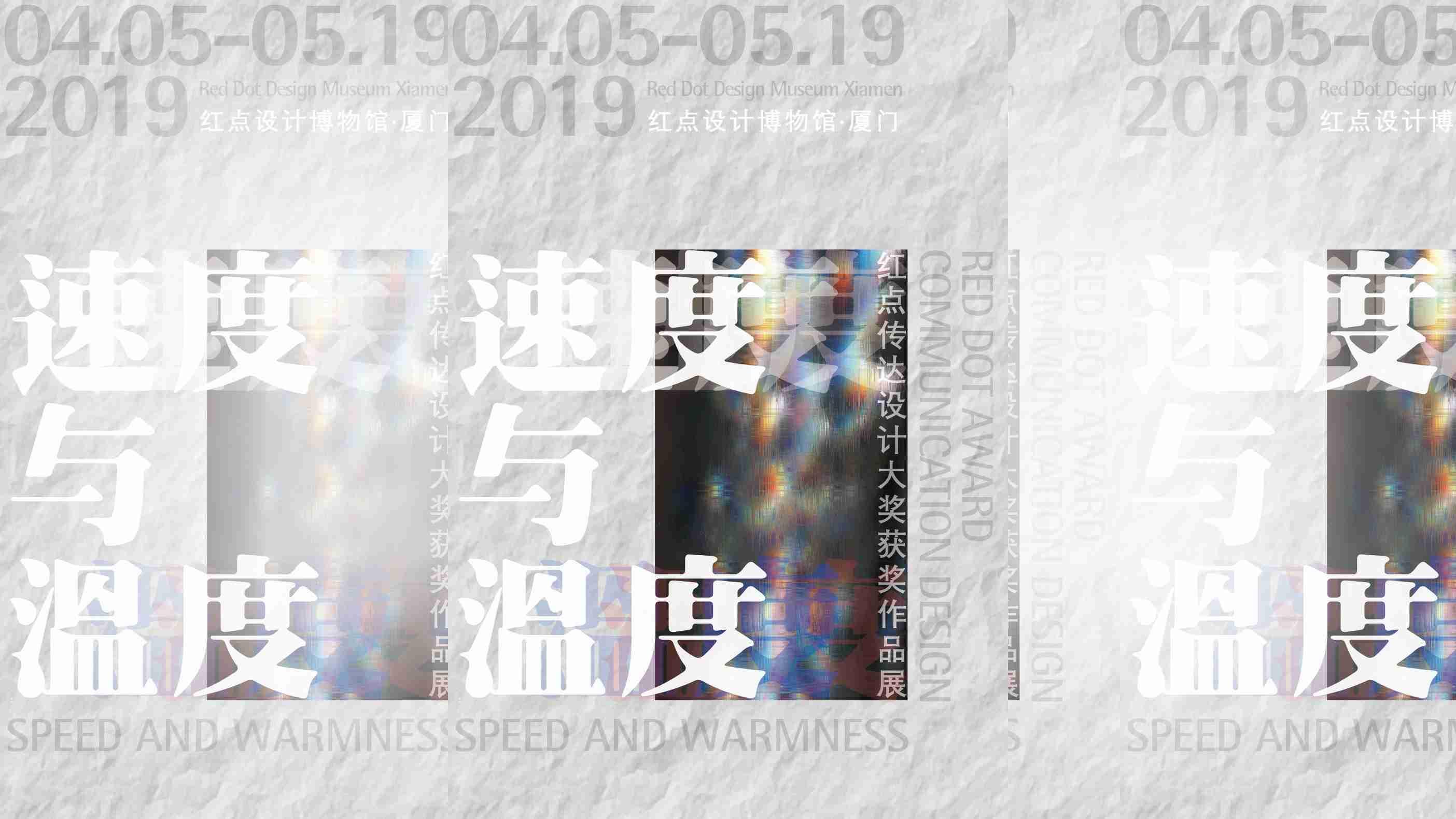 Red Dot Design Museum Xiamen Exhibits Latest Award Winning Designs Cgtn