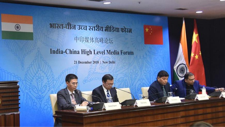 China, India bank on media to build bridges between people