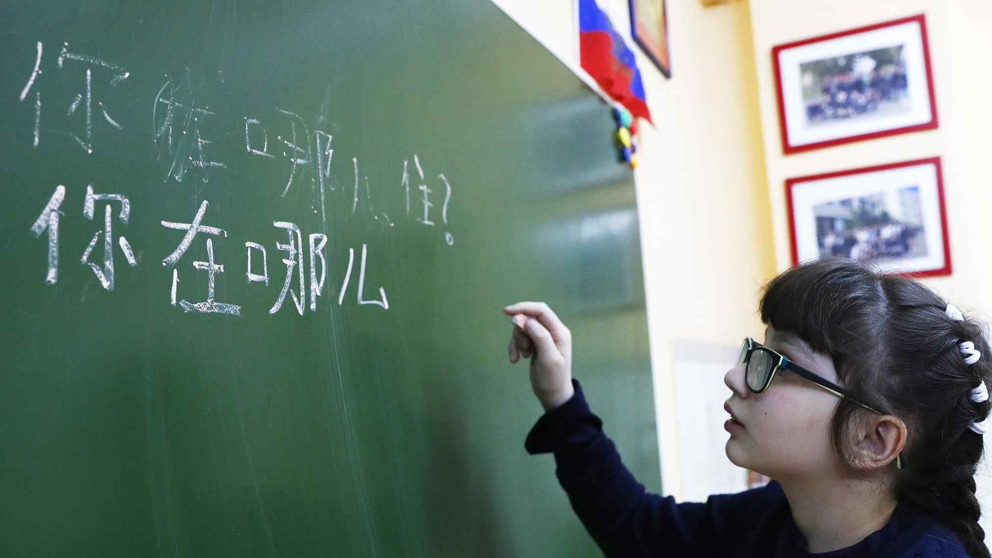 Mandarin to be included on Russia's college entrance exam by 2019
