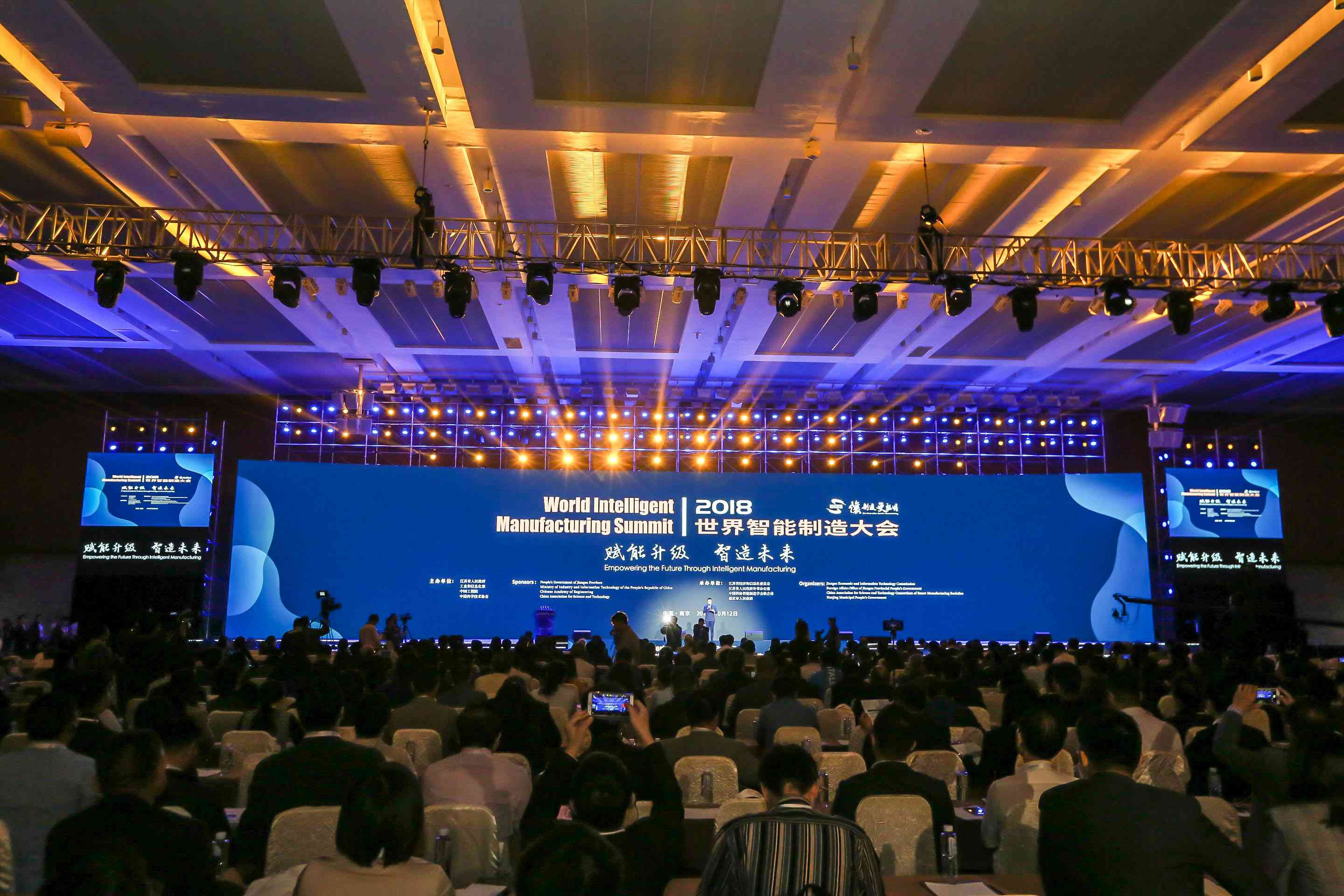 Industry leaders bring smarter solutions for China's