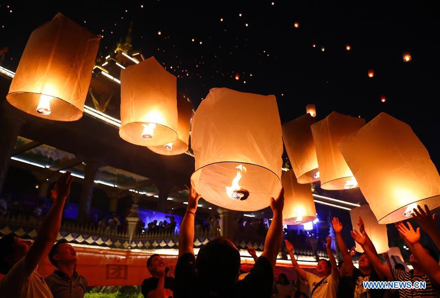 People fly Kongming lanterns to celebrate New Year of Dai ethnic group -  CGTN
