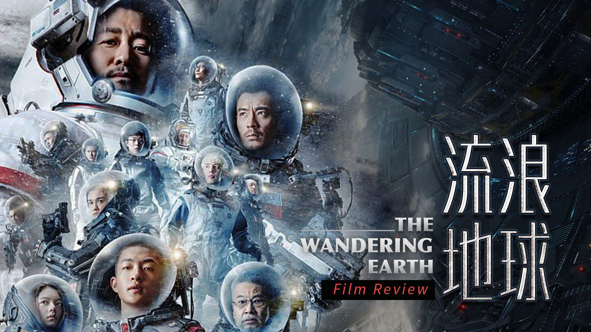Resultado de imagem para The Wandering Earth