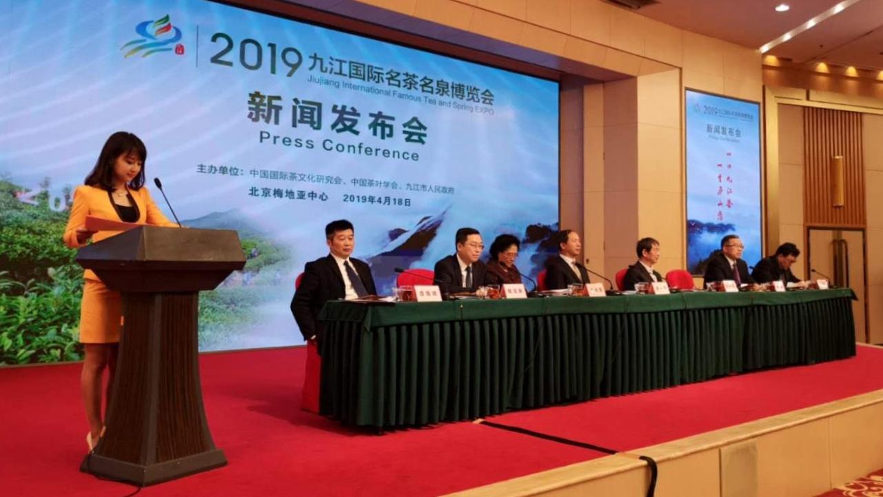 2019 Jiujiang International Famous Tea and Spring Expo to open - CGTN