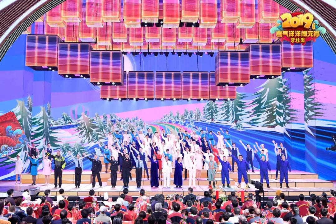 What Can We Expect From The 2019 Lantern Festival Gala Cgtn