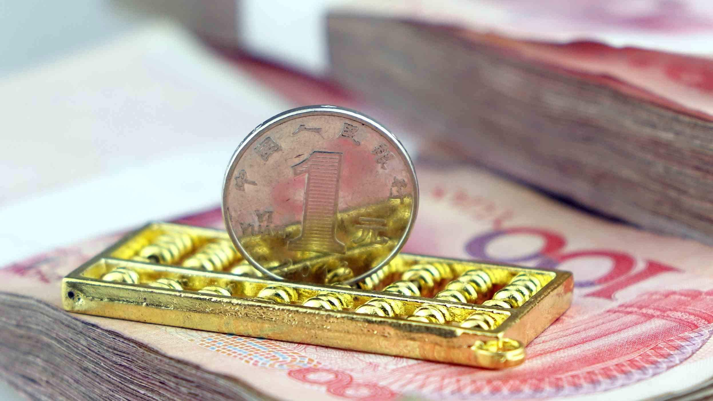 130 bln yuan of reverse repo contracts to mature in coming week