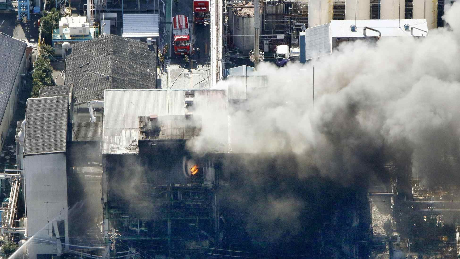One killed, 10 injured in explosion at chemical plant in west Japan