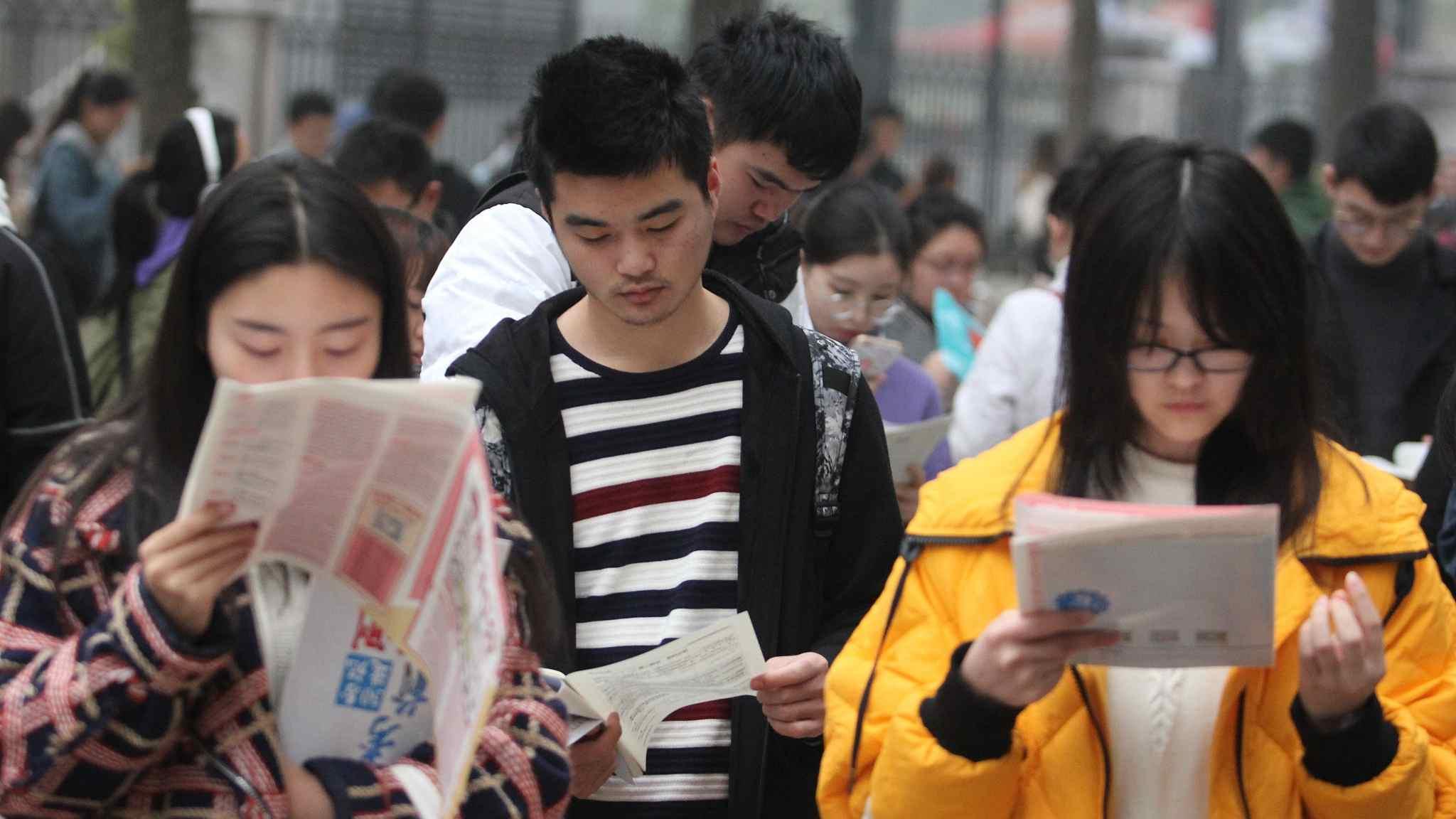 Nearly 1 Million Sit For China S Civil Service Exam Cgtn