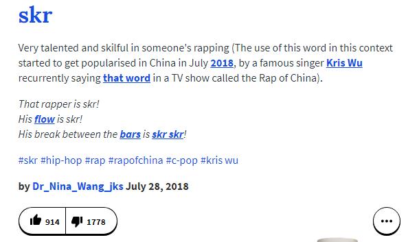 Skr: Slang term used by Kris Wu leads to online war of words