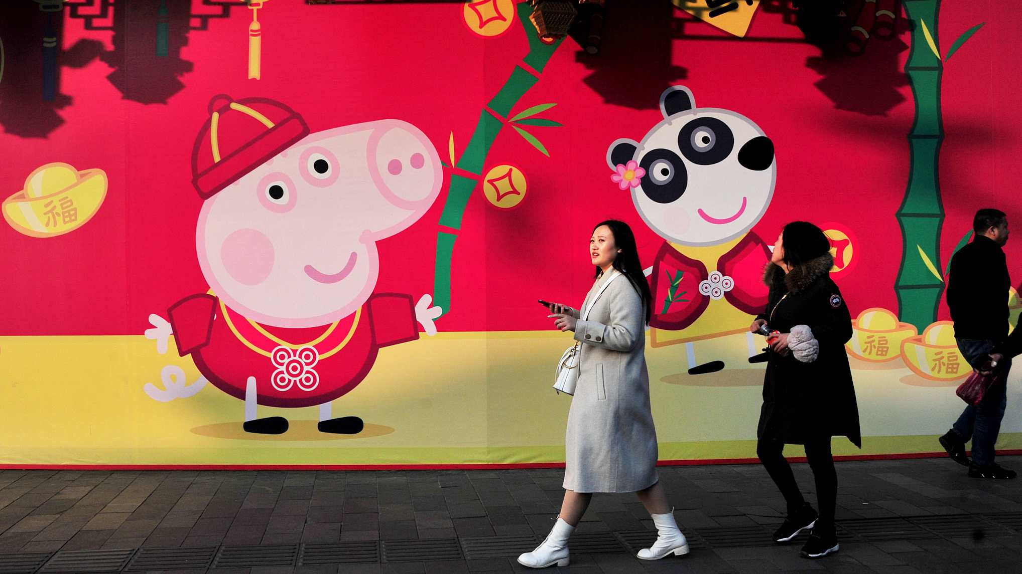 Peppa Pig Film Set To Debut On Day 1 Of Year Of Pig Cgtn