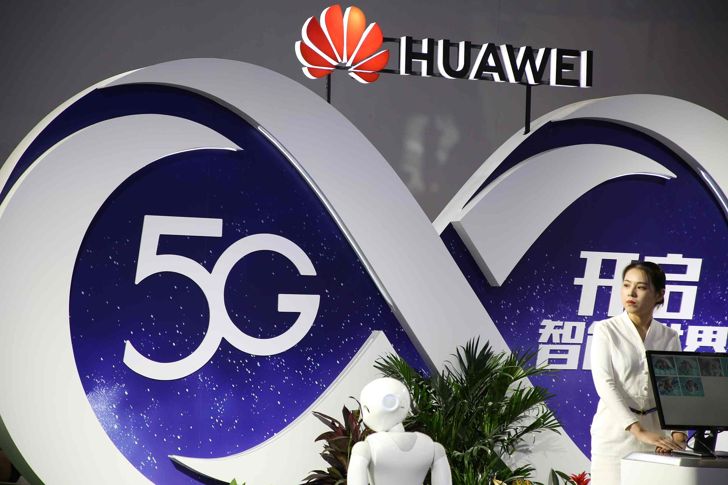 Huawei to spend two billion USD on cyber security - China