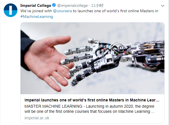 Online degrees in machine learning amid explosive job demand