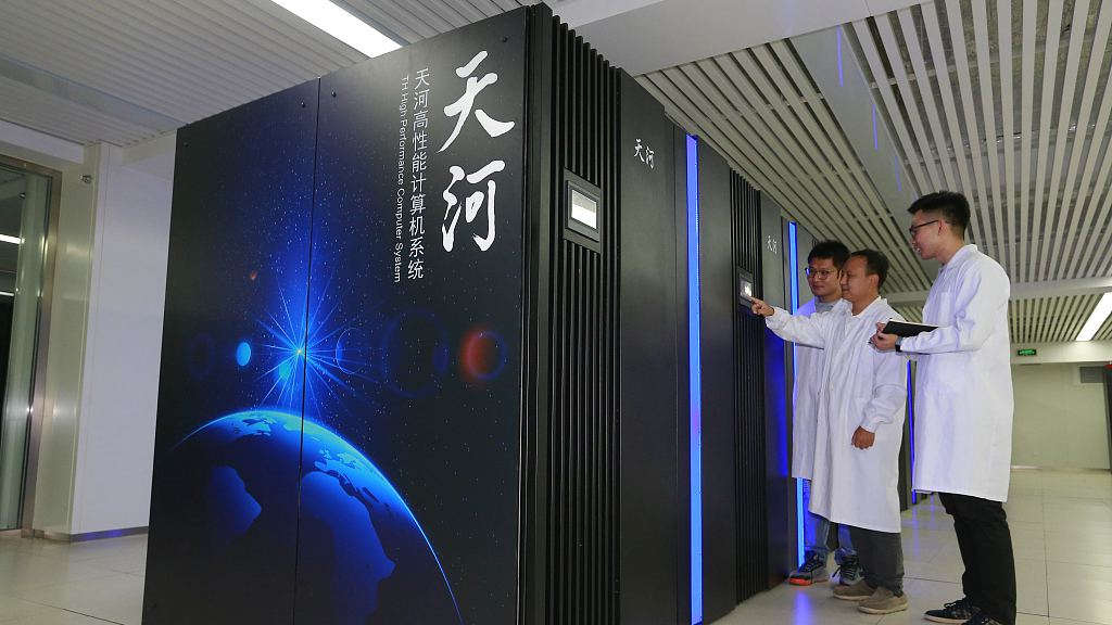 China tests new-generation exascale supercomputer prototype - CGTN